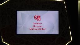 Z wizytą w Mobilnym Muzeum Multimedialnym_6